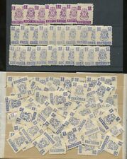 INDIA BHOPAL 1944 OFFICIALS 3p + 1A...127 stamps cv £170...VARIOUS SHADES etc
