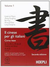 Il cinese per gli italiani 1