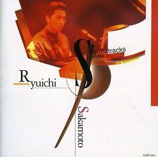 's Alben aus Japan vom EMI Musik-CD