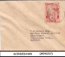 BURMA - 1948 INDEPENDENCE - FDC