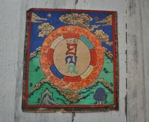Antique Mongolian Tibetan Buddhist Painting on PaperWheel