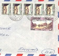 CF48 1979 SULTANATE OF OMAN *Muscat* HIGH RATE Air Mail Cover {samwells-covers}