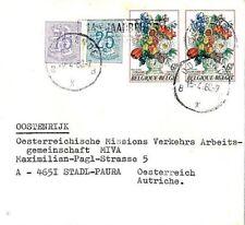 More details for rwanda missionary mail forwarded belgium 1980 *gitarama*cachet cover miva cm214
