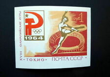 RUSSIA/USSR 1964 Stamp Mi#Block 35, 18th Summer Olympic Games.Tokyo