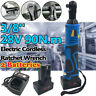 3/8'' 90Nm Electric Cordless Right Ratchet Angle Wrench Tool & 2 Battery 28V UK