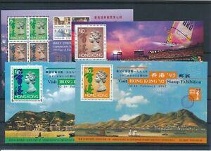 [G26475] Hong Kong lot of 4 good sheets very fine MNH