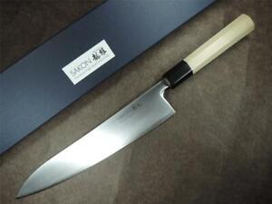 Sakon Ryuga SRS15 Powdered High Speed Steel Japanese Wa-Gyuto Knife 240mm