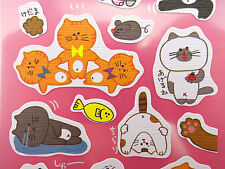 Japanese cat emoji stickers! Kawaii cat butts, kitty emoticons, chubby kitten