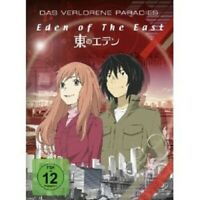 EDEN OF THE EAST - DAS VERLORENE PARADIES DVD NEU