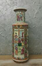 Antique Asian Oriental Chinese Porcelain Multicolor Tall Vase 19th - H: 37 cm 💙