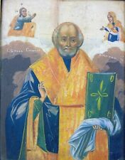 19th Century Eastern Orthodox Religious Icon St Nicholas The Wondermaker of Myra