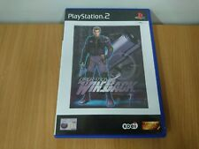 Operation Winback (Sony PlayStation 2, 2001) - European Version