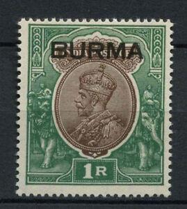 Burma 1937 SG#13, 1R Chocolate & Green, KGV MH #A74405