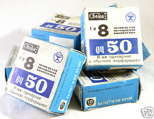 SVEMA 1x8 och 50 ASA ISO 18 DIN 8mm BW Black White Reversal Cine FILM Perforated
