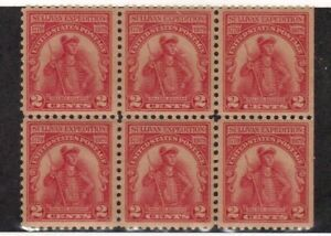 Scott #  657  Sullivan exposition mint never hinged