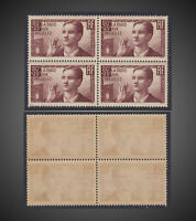 1938 FRANCE SURTAX Radio for the blind NH PERECT GUM BLOCK 4 SCT.B79 Y.418