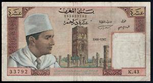Morocco 10 Francs 1968 Pick #54d