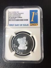 NGC PF69 2017 Silver Panda 15g 35th Issuance of the Gold Panda Coin First Day