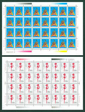 China 1998-1 Full S/S China New Year of Tiger stamps Zodiac 虎