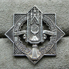 The Guild of the Blessed Sacrament, silver colour pin badge, star of Lakshmi,