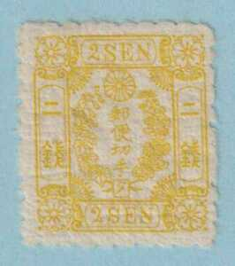JAPAN 28 - SYLLABIC 16  MINT LIGHTLY HINGED OG * NO FAULTS EXTRA FINE!