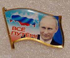 PUTIN PRESIDENT COOL WORLD POLITICAL LEADER KGB FLAG RUSSIA PIN BADGE