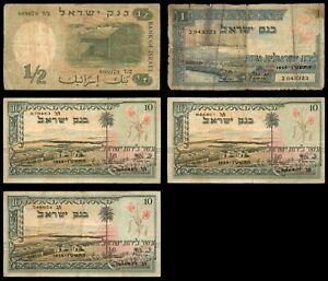 ISRAEL LOT OF 5 pcs OLD MIXED BANKNOTES 1955 - 1958