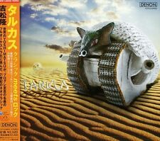 Takashi Yoshimatsu - Tarkus-Classic Meets Rock [New CD] Japan - Import