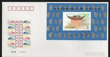 1990 China FDC Scott No. 2309 Souvenir Sheet