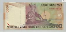 Indonesia 5000 Rupiah, 2012, AGG Solid 6 (UNC)