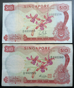 2 Singapore $10 / ten dollars orchid flower series banknotes 1967 1973 notes