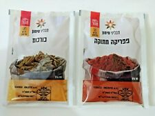 Red Sweet PAPRIKA KURKUM High Quality Israeli Spices 80gr KOSHER Paprica Curcuma