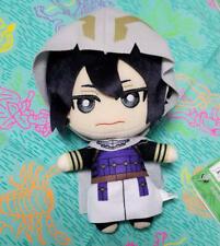 BANDAI My Hero Academia Amajiki Tamaki 15cm plush stuffed doll Shonen Jump 021