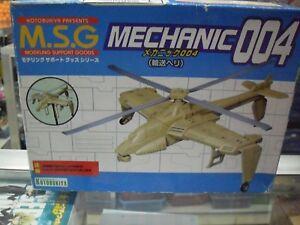 MSG MECHANIC 004   KOTOBUKIYA    A-8432   4934054258581