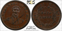 1847 1C Kingdom of Hawaii Large Cent PCGS AU 55 CAC Approved Pop 3 !