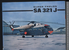 (192) Brochure hélicoptère Aircraft Helicopter aerospatiale Super frelon SA321J
