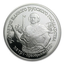 1990 Russia 1 oz Proof Palladium Peter The Great Coin - SKU #84771
