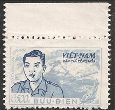 "North Viet Nam Official Stamp - Scott#O13/O3 500d ""Cu Chinh Lan"" WG Mint/LH 1956"