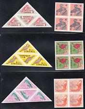 Liberia # 341-46 MNH Complete Blocks of FOUR Perf & Imperf Fauna Bird CV $90!!