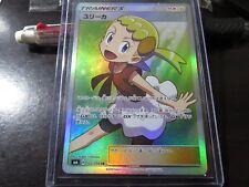 Error Pokemon card SM6 102/094 Bonnie SR Forbidden Light Japanese