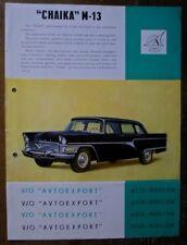 GAZ CHAIKA M-13 orig 1960s Russian Sales Leaflet Brochure in English - Tschaika