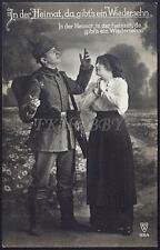 AK Postcard 1915 Army Soldiers Romance Armee Soldaten Woman Feldpost WWI (18)
