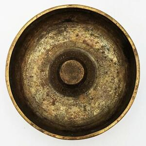 c1500 MAMLUK ISLAMIC BRASS MAGIC / DIVINATION BOWL LATE 15TH EARLY 16TH CENTURY