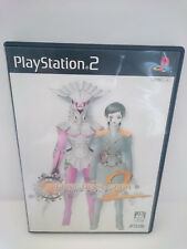 Digital Devil Saga 2 - Sony PlayStation 2 [NTSC-J] - Complete
