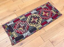 "16.54"" x 40.94"" Mafrash Panel Uzbek Fabric  VINTAGE FAST Shipment With UPS 12294"