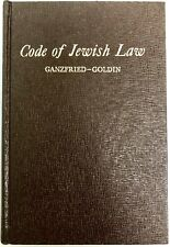 Code of Jewish Law - Rabbi Solomon Ganzfried, 4 Vols. in 1, Revised Edition 1963