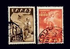Greece - 1949   Deportation of Greek Children / Used