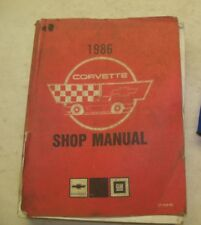 1986 corvette service manual ebay rh ebay ca 1986 corvette service manual free 1986 chevrolet corvette owners manual