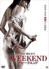 DVD Japanese Movie: WEEKEND ウィークエンド  Violence Movie