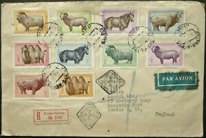 MONGOLIA 1958 REG. AIRMAIL COVER W/ ANIMAL STAMP SET FROM ULAN BATOR TO ENGLAND